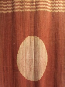 Contemporary cotton ikat (Indonesia)